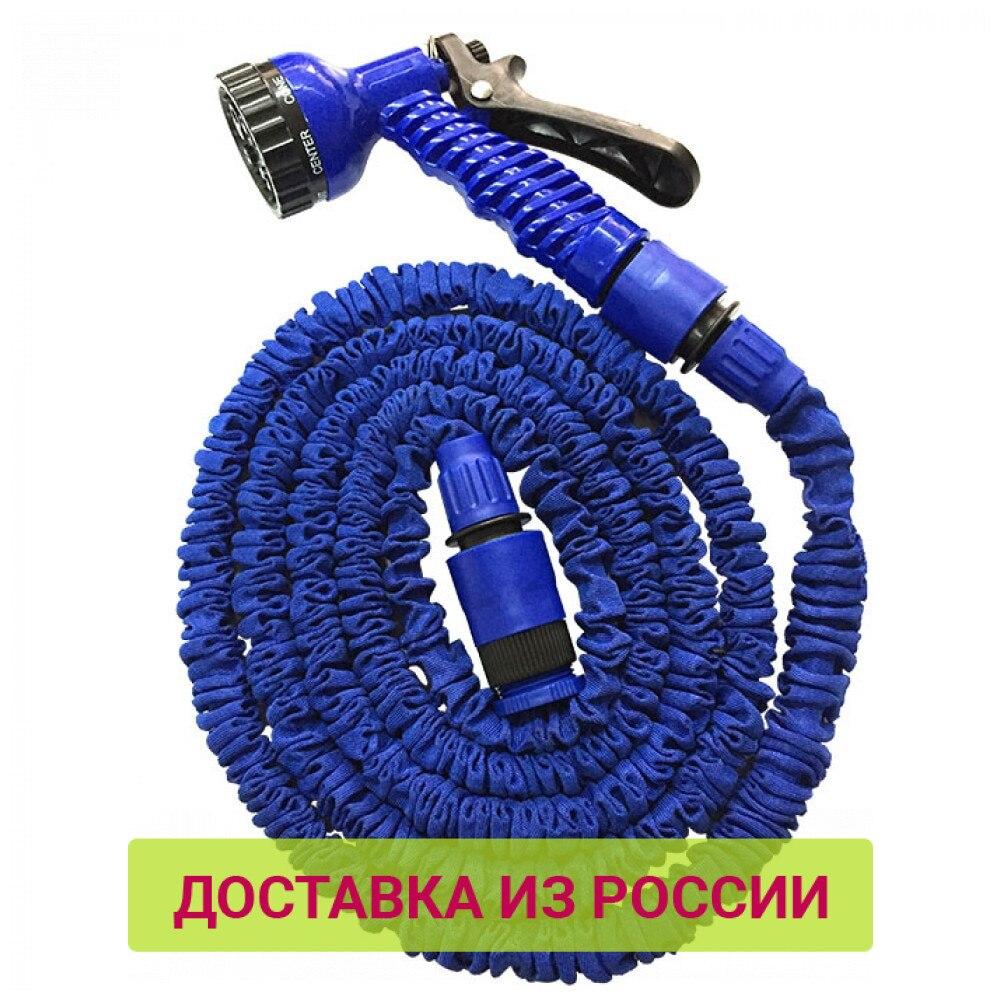 Шланг поливочный Зеленый луг синий от 5 до 15 метров ЗЛ 34/15|Садовые шланги и катушки|   | АлиЭкспресс