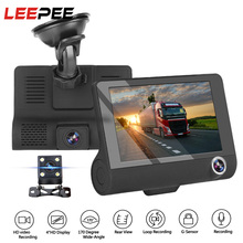 LEEPEE جهاز تسجيل فيديو رقمي للسيارات, 3 4.0 بوصة ، عدسة كاميرا ، رؤية خلفية ، مسجل فيديو