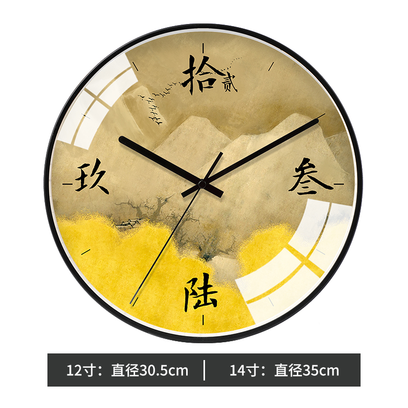 Creative Nordic Style Glass Wall Clock Bedroom large Modern Design mute Wall Clocks Decorative unique Living Room Watch II50BGZ
