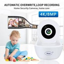 N_eye kamera wifi 8MP 4K niania elektroniczna Baby Monitor bezprzewodowy kamera ip kopułkowa dwukierunkowy dźwięk z na podczerwień AI automatyczne śledzenie bezpieczeństwa pan-tilt kamera