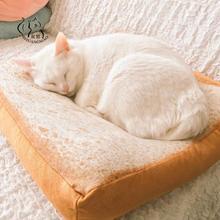 سرير للقطط والكلاب بتصميم قابل للإزالة ، بيت الكلب ، خبز التوست ، سجادة سرير ناعمة ، وسادة ، أريكة ناعمة قابلة للفصل ، أسرة صغيرة للكلب