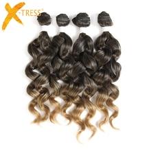 X-TRESS природных свободная волна синтетические волосы переплетения пряди 4 шт./упак. 16-18 дюймов эффектом деграде(переход от темного к коричневого цвета, на высоких Температура волокна волос