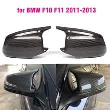 Para bmw série 5 f10 f11 2010-2013 capa de espelho retrovisor do carro asa lateral proteger quadro cobre estilo fibra de carbono guarnição escudo