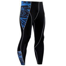 Mens Compression Printed Tights MMA Leggings Run Jogging Sports Gym Fitness Crossfit Man Trousers Quick Dry Sweatpants Pants