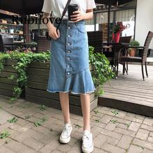 Rubilove 2019 new autumn winter  Hot selling womens fashion casual sexy Skirt