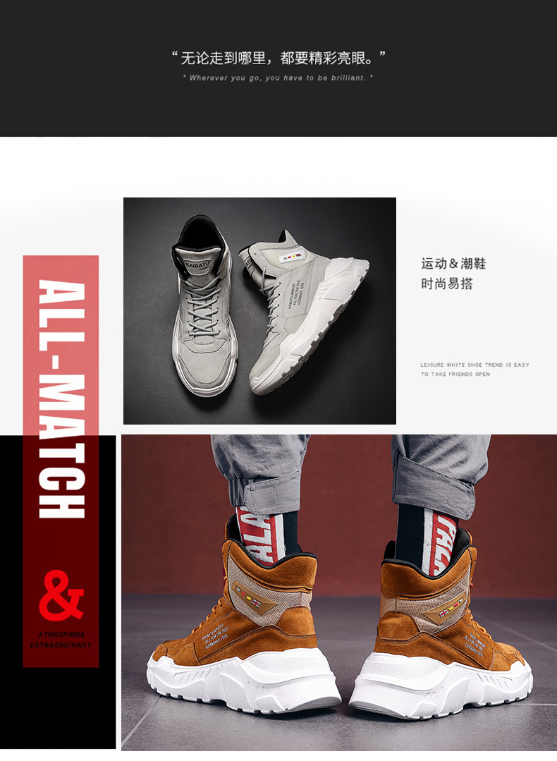 2019 Mens Shoes Casual Slip On Breathable Hot Sale Air Cushion Keep warm Sneakers Men Shoes Spring Shoes Outdoor Flats Shoes 28