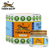 White Tiger Balm Ointment Painkiller  Muscle Pain Relief Soothe itch for Headache and suffy nose