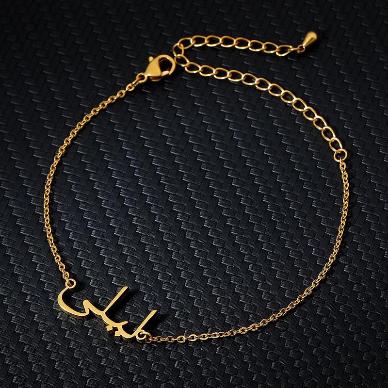 Customize Your Arabic Name Bracelet Silver Gold Chain Stainless Steel Custom Any Arabic Name Bracelet Personalized Gift For Her