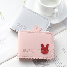 New Cartoon Rabbit Driver License Holder Pu Leather on Cover For Car Driving Document Business ID Credit Card Bag Passport Cover(China)