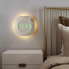 Novelty Time Clock Lamp Light USB Rechargeable LED PIR Motion Sensor Lamp Bedside Bathroom Home Wall Lamps Adjustable Brightness