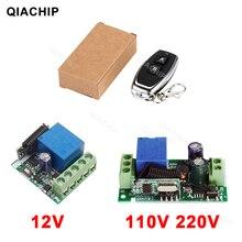 QIACHP 433 МГц Универсальный беспроводной переключатель дистанционного управления DC 12 В 1CH релейный модуль приемника + радиочастотный передатчик 433 МГц пульт дистанционного управления s