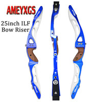 1pc Archery 25inch ILF Bow Riser 68 Recurve Bow Aluminum magnesium Alloy Bow Handle For Outdoor Hunting Shooting Accessories