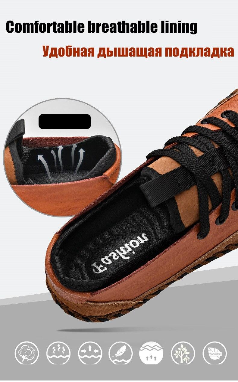 手工鞋2s_13