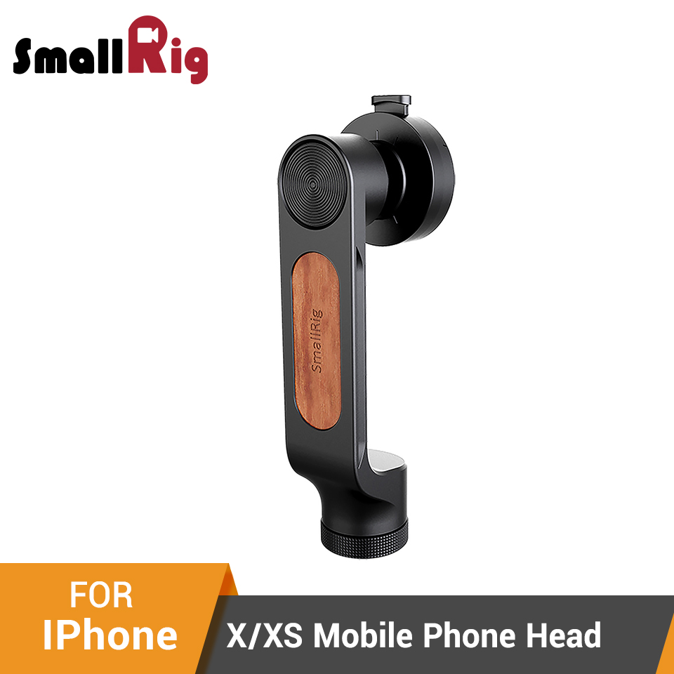 """SmallRig Mobile Phone Head With Quick Release Bayonet And 1/4""""-20 Thread Hole For IPhone X/XS Pocket Cage 2204 -  2380"""