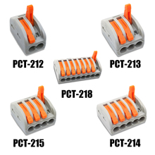 30/50/100 pcs  mini fast wire Connectors Universal Compact Wiring Connector push-in Terminal Block PCT-222 212 213 214 215 30 50 100 pcs mini fast wire connectors universal compact wiring connector push in terminal block pct 222 212 213 214 215