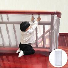300cm Children Baby Safety Protection Rail Netting Balcony Fence Stairs Mesh Net