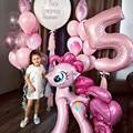 1 шт. Розовая лошадка мультфильма «Мой Маленький Пони» фольгированные воздушные шары-единороги Гелий воздушные шарики, детские игрушки на с...