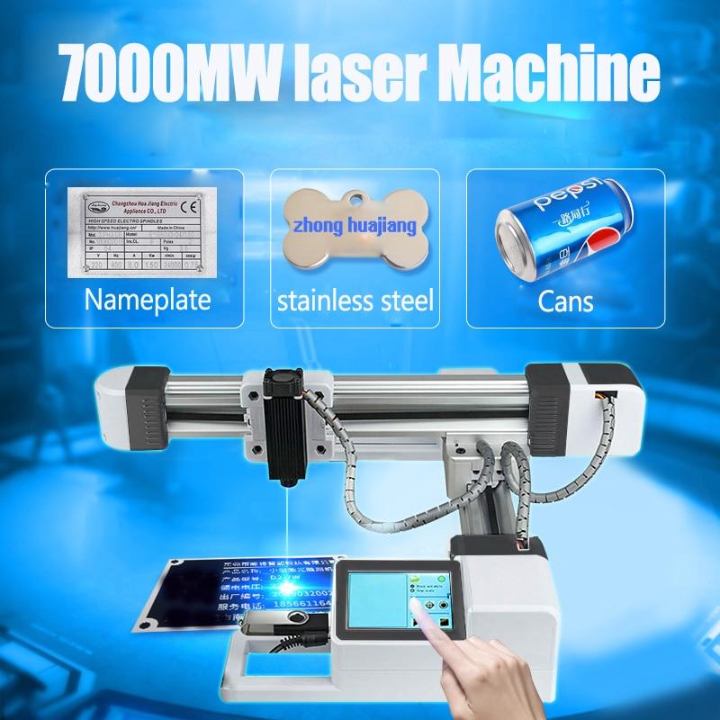 Big Power 3W/7W USB Offline Laser Engraving Machine Working Area 15.5x17.5cm DIY Logo Marker Printer CNC Laser Carving Engraver