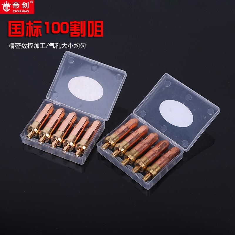 Qingdao Kelly, национальный стандарт, G01-100-Shaped, кольцевой режущий фонарь, красная медь, кислородная режущая насадка, ацетиленовая режущая насадка