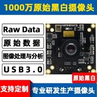 Comparar https://ae01.alicdn.com/kf/H71b55f5a04f34941a2c4f5fbacb4c7aec/Hardware USB 3 0 10 millones de cámaras MT91003 procesamiento de reconocimiento de imágenes de datos.jpg
