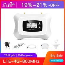 الذكية 4G الخلوية مكبر صوت أحادي LTE 800MHz موبايل إشارة الداعم band20 4G مكرر إشارة عدة مع شاشة الكريستال السائل