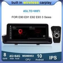 10.25 player player reprodutor multimídia de rádio de navegação gps do carro android ips para bmw e90 e91 e92 e93 3 séries msm 4g ram 64g rom 8 núcleo