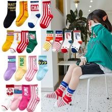 4 Pairs Kids Autumn Socks Winter Children Cotton Cartoon Smiling Face Baby Girls Boys Fashion Socks Size 1 2 3 4 5 6 7 8 9 Year