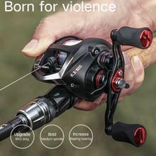 Hemer Baitcasting Reel Water Drop Wheel 6.3:1 Fishing Handle Fly Bait Casting Lake Fake pesca