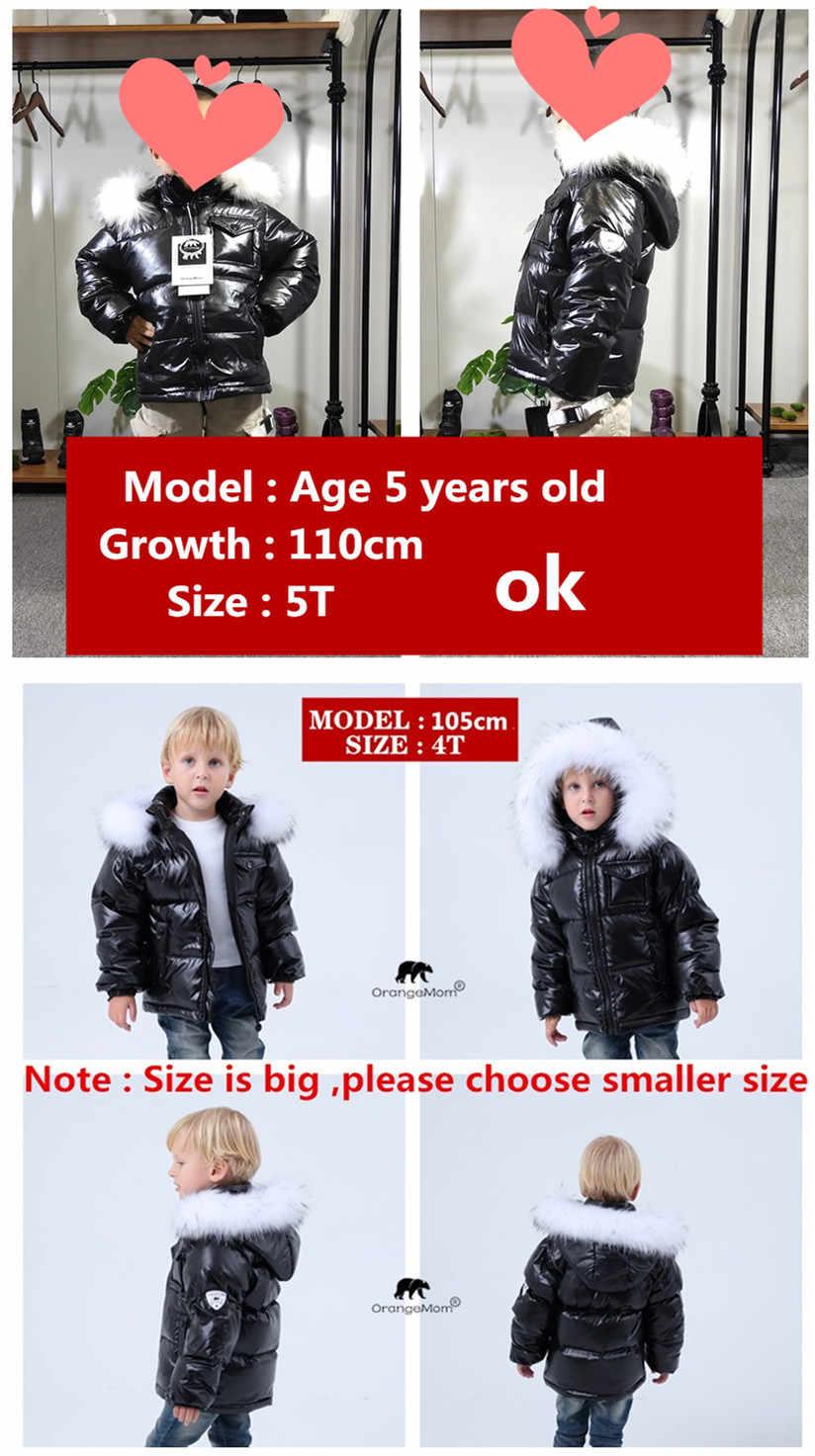 جاكيت شتوي 2019 سترة باركا للأولاد ، سترات بناتي 90% ملابس للأطفال ملابس ثلوج للأطفال ملابس خارجية للأطفال الصغار