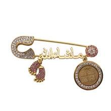 Islam cztery Qul sury Mashallah w języku arabskim turecki evil eye ze stali nierdzewnej broszka dziecko Pin