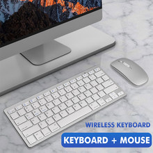 Bluetooth 5.0 & 2.4G Wireless Keyboard and Mouse Combo Mini Multimedia Keyboard Mouse Set For Laptop PC TV iPad Macbook Android