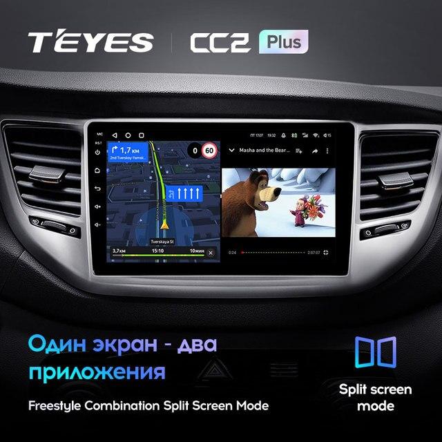 TEYES CC2L и CC2 Plus Штатная магнитола For Хендай Туксон 3 For Hyundai Tucson 3 2015 - 2018 Android до 8-ЯДЕР до 6 + 128ГБ 16*2EQ + DSP 2DIN автомагнитола 2 DIN DVD GPS мультимедиа автомобиля головное устройство 3