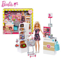 Original Barbie Doll Surpermarket Shopping expert Toy Accessories FRP01 give little princess birthday christmas gift Girls toys