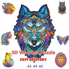 Quebra-cabeça de madeira para adulto único leão lobo forma elefante peças quebra-cabeças 3d brinquedos de madeira para crianças concentração de formação brinquedo