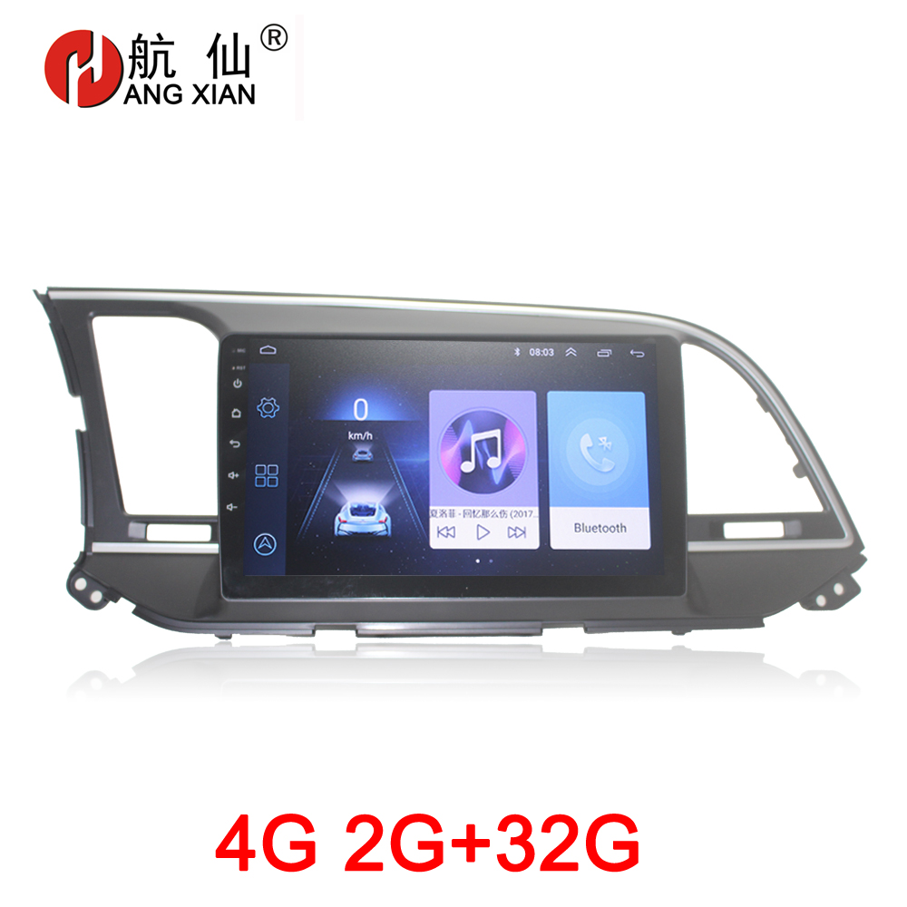 HANG XIAN 2 din car radio autoradio for <font><b>Hyundai</b></font> <font><b>Elantra</b></font> 2016 car dvd player <font><b>GPS</b></font> navigation car accessory with 2G+32G 4G internet image