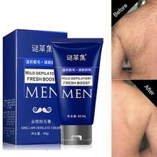 men depilatory cream with…
