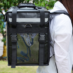 48Л дополнительная большая сумка-холодильник, автомобильный пакет со льдом, изолированный термальный ланч-мешок для пиццы, доставка свежих ...