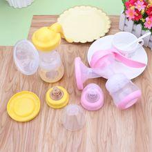 Manual Breast Feeding Pump Baby Powerful Nipple Suction Breast Milk Pump Bottle