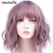 SHANGKE ondulado corto pelucas para mujeres negras africano americano sintético pelo pelucas púrpuras con flequillo resistente al calor peluca Cosplay
