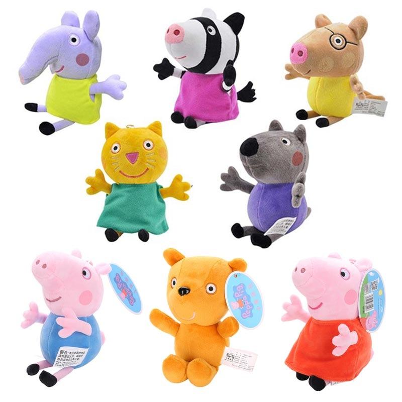 19cm Peppa Pig George Family Dinosaur Bear Plush Baby Toys Animal Soft Doll Present Gift For Kids