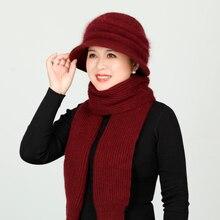 Сезон осень зима; Женские набор шапки и шарфа вязаный мех кролика