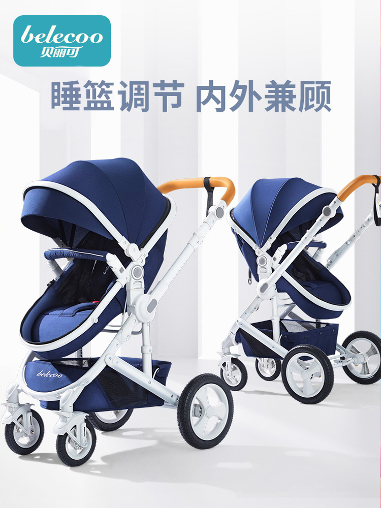 Belecoo Stroller 2 In 1 Baby Stroller High Landscape Pram Folding Portable Two-way Carriage Newborn Car Free Shipping