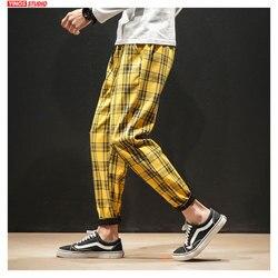 Livraison Directe Japonais Streerwear Hommes Pantalons À Carreaux 2020 Automne Mode Mince Homme Pantalon Décontracté Homme Coréen Sarouel