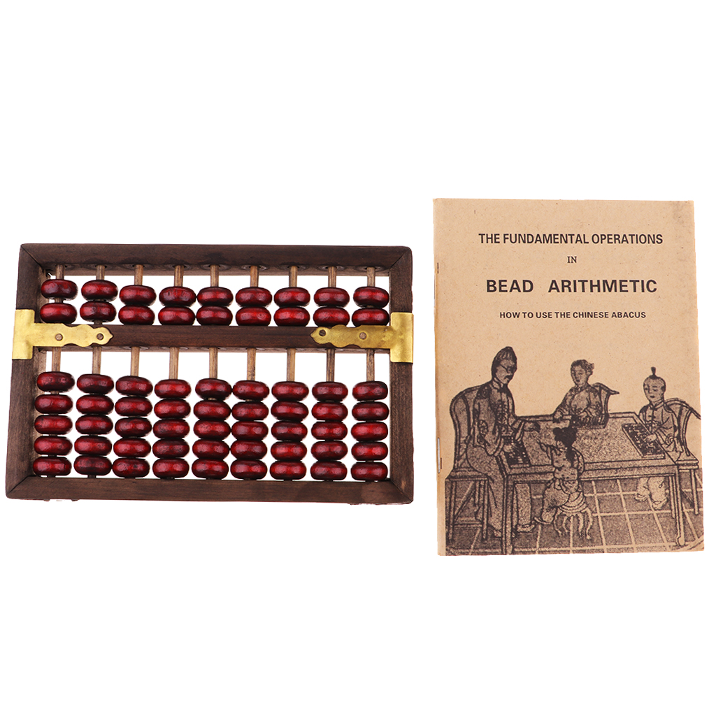 9 Digits Chinese Abacus Vintage Wood Abacus Soroban Mathematics Educational Learning Tools, Size 14 X 9.1 X 2 Cm