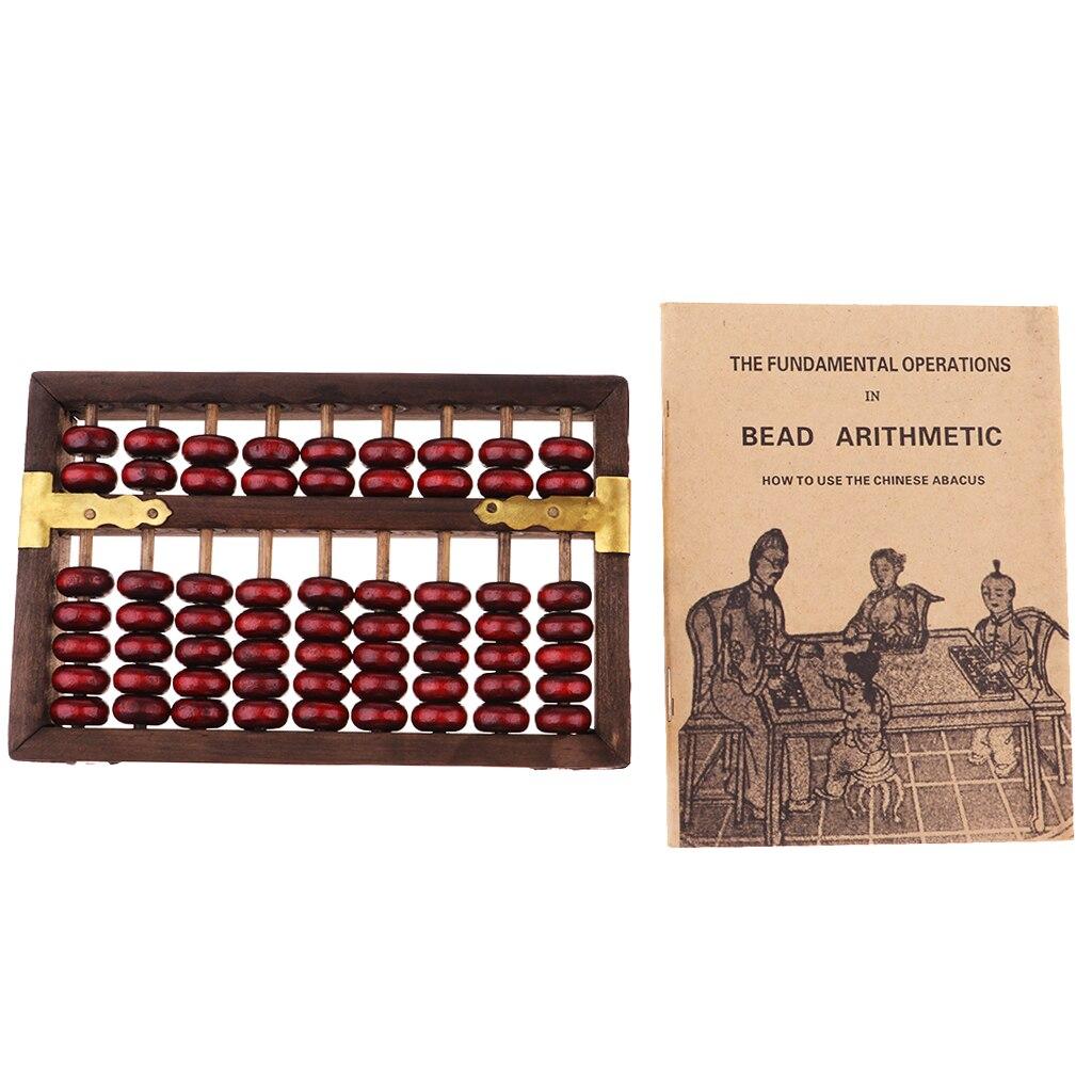 9 Digits Chinese Abacus Vintage Wood Abacus Soroban Mathematics Educational Learning Tools, Size 14 X 9.1 X 2 Cm