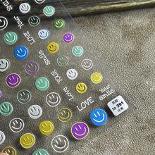 Three-dimensional nail stickers Japanese stickers 5d nail stickers Color smiley nail art decoration stickers