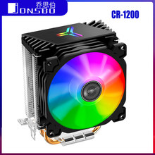Jonsbo CR1200 2 Panas Pipa Menara Pendingin CPU RGB 3Pin Kipas Pendingin Heatsink 9Cm Warna Lembut Lampu CPU Fan cooler Streamer Radiator(China)