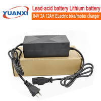 84V 2A 12AH  Lead acid battery lithium battery charger Electric Bikes motorcycle chargers