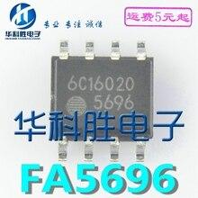 2 шт./FA5696N FA5696 IC лапками углублением SOP-8 SOP8Z X