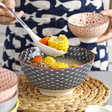 4.5/8 pouces Style japonais grand bol à soupe sous glaçure couleur Simple en céramique bol de riz ménage Ramen nouilles bol vaisselle